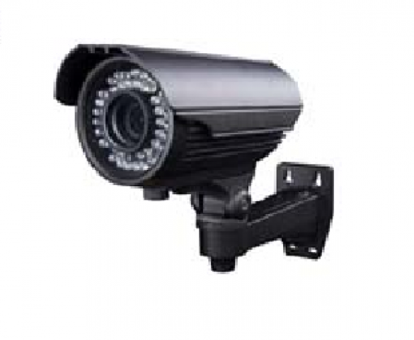 IR IP Box Camera
