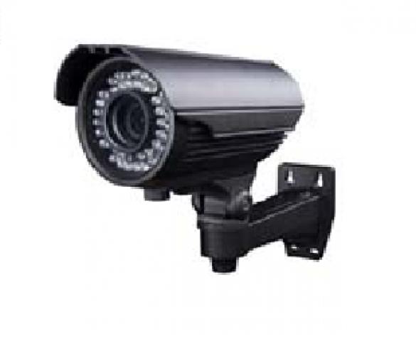 IR IP Box Camera